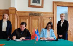 Номикс и РГСУ заключили соглашение о сотрудничестве