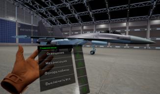 Сухой и Номикс представили VR шоу-рум с виртуальными моделями Су-57Э и Су-35