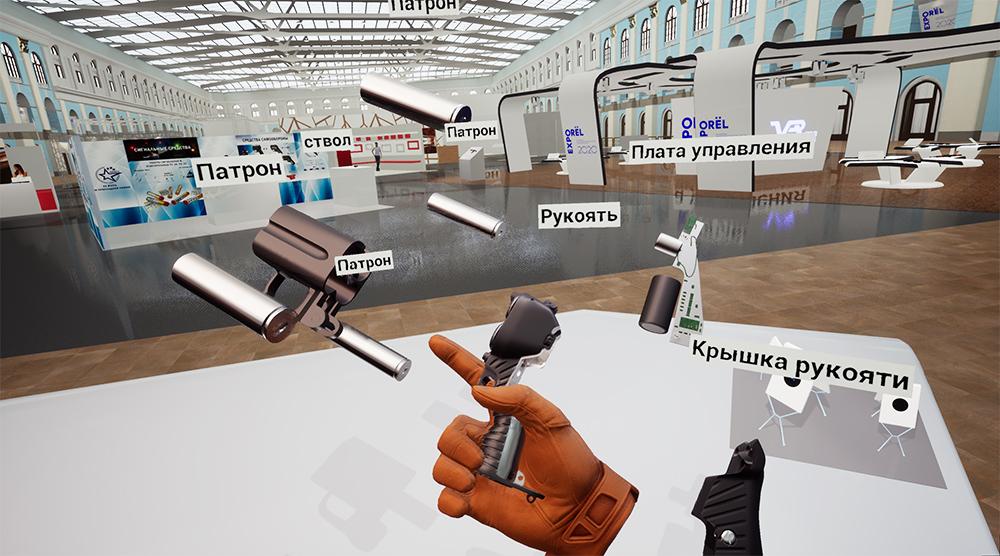 Виртуальная выставка стрелкового оружия